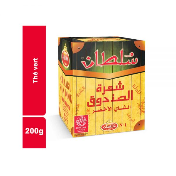 THE SANDOOK THE VERT SULTAN BOITE 200 GR