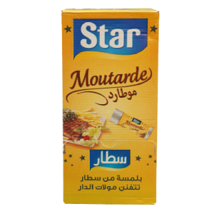 MOUTARDE DOSETTE STAR 7 GR CARTON 220 DOSETTES