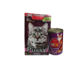 PACK CROQUETTE POUR CHAT 1,5= BOITE MY CAT 410GR OFFERT